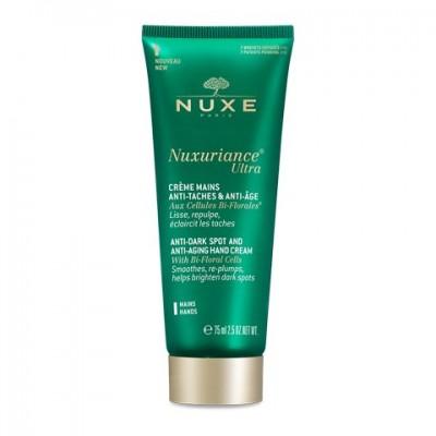 Nuxuriance® Ultra Антивозрастной крем для рук против пигментных пятен, 75 мл.